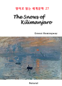 The Snows of Kilimanjaro (영어로 읽는 세계문학 27)