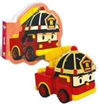 로보카폴리 장난감 그림책: 로이(자동차완구 포함)(보드북)