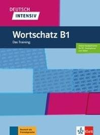 [해외]Deutsch intensiv Wortschatz B1. Buch + online