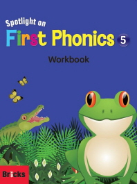 Spotlight on First Phonics. 5(Workbook)