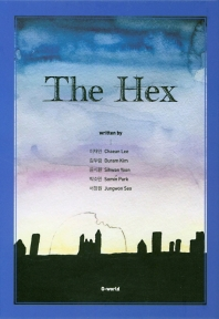 The Hex(양장본 HardCover)