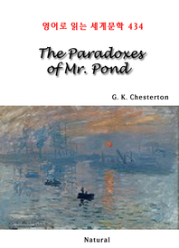The Paradoxes of Mr. Pond (영어로 읽는 세계문학 434)