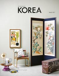 KOREA Magazine March 2017