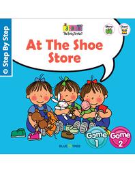 세쌍둥이 -At the shoe store