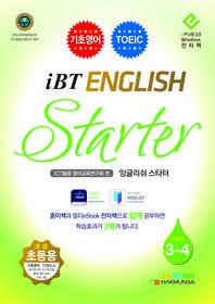 English Starter 3-4
