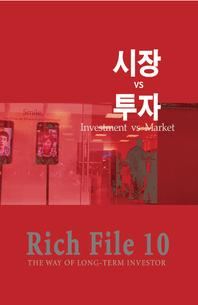 Rich File (리치파일). 10