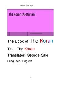 코란, 모하메드의 알코란.이슬람교의 경전經典. The Book of The Koran ,Translated into English BY GEORG