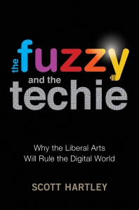 [보유]The Fuzzy and the Techie