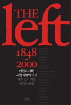 THE LEFT(1848-2000)(양장본 HardCover)