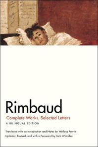 [해외]Rimbaud
