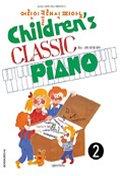 어린이 클래식 피아노 2