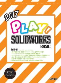 Solidworks Basic(솔리드웍스 베이직)(2017)(Play!)(CD1장포함)