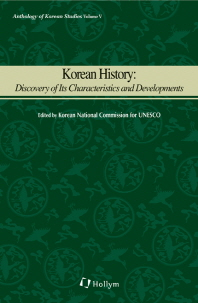 Korean History Vol.5:Discovery of Its Characterisitics and Developements