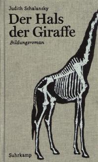 [보유]Der Hals der Giraffe