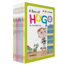 A Box of Hugo 세트(PODO Friends)(전8권)