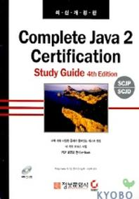 COMPLETE JAVA 2 CERTIFICATION STUDY GUIDE 4THE EDITION