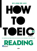 HOW TO TOEIC READING: RC