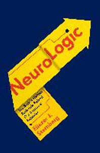[해외]Neurologic (Hardcover)