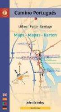 [해외]Camino Portugues Maps - Mapas - Karten