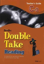 Double Take Reading Level C Book 3: Teacher's Guide(Double Take Reading)