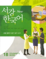 ���� �ѱ���(New) 1B: Students Book