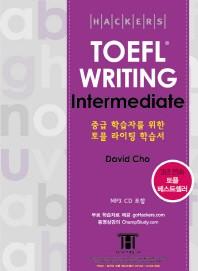 HACKERS TOEFL WRITING INTERMEDIATE(iBT)(CD1장포함)
