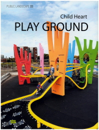 Child Heart Play Ground(CD1장포함)(Public Landscape 3)(양장본 HardCover)