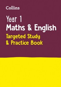 [해외]Year 1 Maths and English Targeted Study & Practice Book