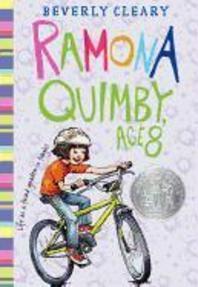 [해외]Ramona Quimby, Age 8 (Hardcover)
