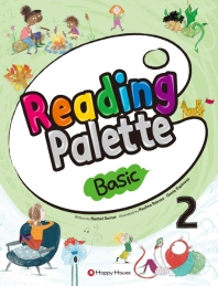 Reading Palette Basic. 2(CD1장포함)