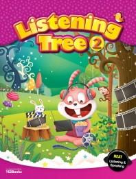 Listening Tree. 2(CD2장포함)