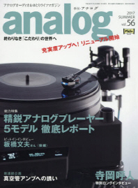 http://www.kyobobook.co.kr/product/detailViewEng.laf?mallGb=JAP&ejkGb=JNT&barcode=4910015690775&orderClick=t1g