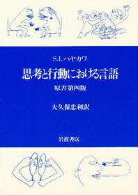 http://www.kyobobook.co.kr/product/detailViewEng.laf?mallGb=JAP&ejkGb=JNT&barcode=9784000009775&orderClick=t1g