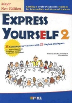 Express Yourself 2.(Major New Edition)(MP3CD1장포함)