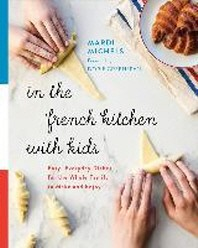 [해외]In the French Kitchen with Kids