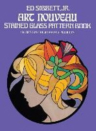 [해외]Art Nouveau Stained Glass Pattern Book