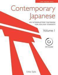 Contemporary Japanese 1