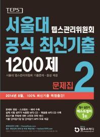����� �ܽ�������ȸ ��� �ֽű��� 1200��. 2 ������(CD2������)