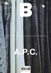 매거진 B(Magazine B) No.78: A.P.C.(영문판)