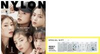 나일론(2020년7월호)