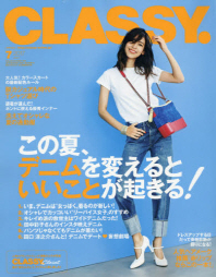 http://www.kyobobook.co.kr/product/detailViewEng.laf?mallGb=JAP&ejkGb=JNT&barcode=4910132550778&orderClick=t1h