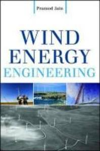 [해외]Wind Energy Engineering