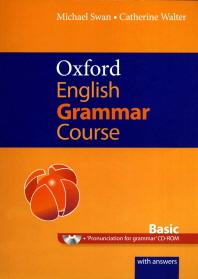 [해외]Oxford English Grammar Course