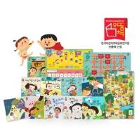 푸름이 행복한 성교육 세트(CD4장포함)