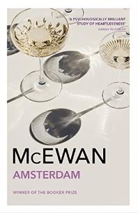 [보유]Amsterdam