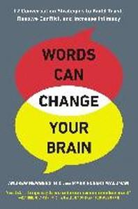 [해외]Words Can Change Your Brain