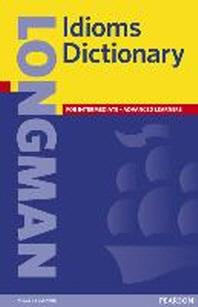 LONGMAN IDIOMS DICTIONARY (NEW)