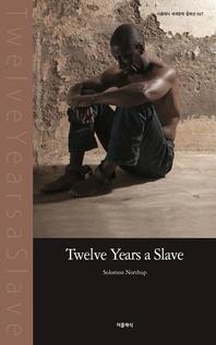 노예 12년(영문판)