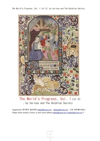 세계문명발달사.1권.The World's Progress, Vol. I , by The Delphian Society