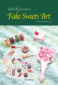 Fake Sweets Art
